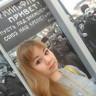 Polina Murzina's picture